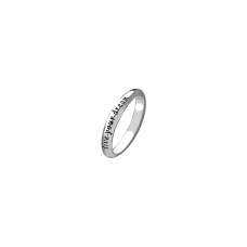 Virtue Silver Live Your Dream Stacking Ring
