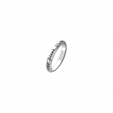 Virtue Silver Friend Stacking Ring